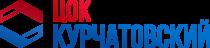 "ЦОК ""Курчатовский"""
